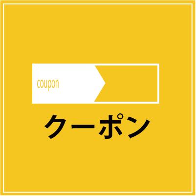 公式 茨木 ラブホテル ホテル イエスウィキャン yes we can 大阪茨木